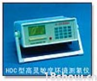 连续测氡仪 HDC