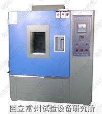 恒定湿热试验箱 HS系列