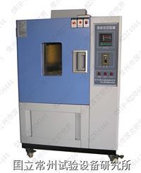 热老化试验箱 RLH系列