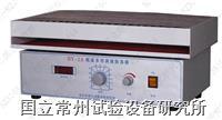 數顯多用調速振蕩器 HY-2A