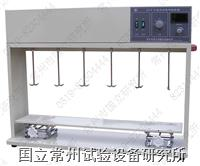六連同步電動攪拌器 JJ-4