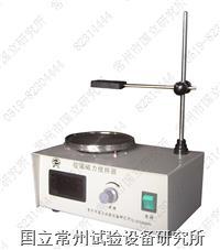 控溫磁力加熱攪拌器 85-2A
