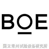 京東方科技集團股份有限公司中央研究院