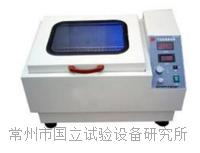 THZ-82A水浴恒温振荡器