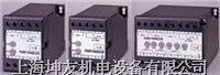 交流 電壓∕電流變送器