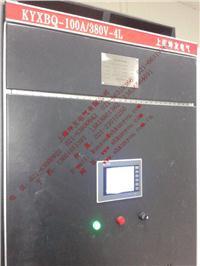 KYYLB有源電力濾波器