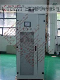 諧波保護裝置2000
