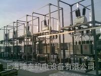 高壓濾波及無功補償裝置