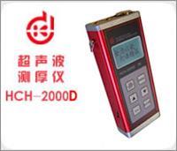 涂層測厚儀 MC-2000D