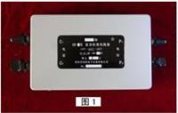 大電流標準電阻器 SW-1000