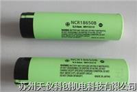 便攜式鋰離子蓄電池