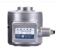 BM14A型稱重傳感器 BM14A