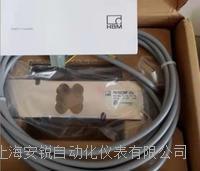 HBM稱重傳感器 PW12CC3/750KG