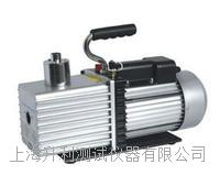 雙極旋片式真空泵-VRD系列