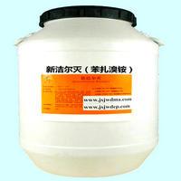 新洁尔灭十二烷基二甲基苄基溴化铵 苯扎溴铵