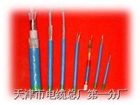 阻燃通信電纜ZRC-HYA,ZRC-HYAT;ZR-HYA;ZR-HYAT  ZRC-HYA,ZRC-HYAT;ZR-HYA;ZR-HYAT