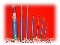WDZHYA53-WDZHYA23 鋼絲鎧裝礦用通信電纜 WDZHYA53-WDZHYA23