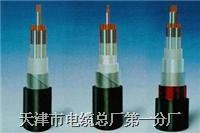 鐵路通訊電纜HYA53 HYAT53 7*4*0.9+1*6*0.6 HYA53 HYAT53 7*4*0.9+1*6*0.6