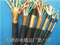 RVVP屏蔽信號電纜 RVVP