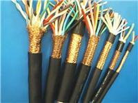 RVVP屏蔽電纜價格 RVVP屏蔽電纜報價( RVVP 芯數×結構 ) RVVP 7×23/0.15  RVVP
