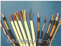 RVV、RVVB型 銅芯聚氯乙烯絕緣聚氯乙烯護套圓型、平安安裝用軟電線 RVV、RVVB