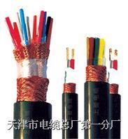 ZR-DJYVP22 1*2*0.75 電纜規格型號大全 ZR-DJYVP22 計算機電纜 歡迎購買  ZR-DJYVP22 1*2*0.75