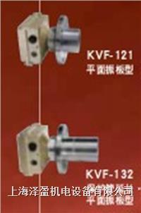 日本关西KANSAI平面振板式物位开关KVF-121,KVF-132,KVF-221,KVF-232 KVF-121,KVF-132,KVF-221,KVF-232