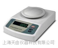 XY-C 系列精密電子天平 XY200CXY300CXY500CXY600CXY1000CXY2000C