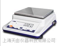 XY-1B 系列精密電子天平 XY300-1BXY600-1BXY1000-1BXY2000-1BXY3000-1BFX
