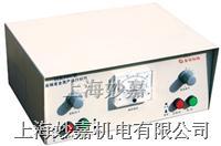 高精密金屬電化打標機 MJ102