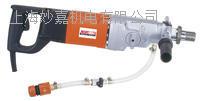 干濕兩用壁孔機(水鉆) DM160
