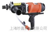 濕式壁孔機(水鉆) DM6P/DM6D