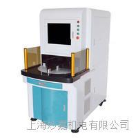 多工位紫外激光打標機 UV3W/UV5W/UV7W/UV10W