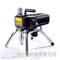 電動柱塞式高壓無氣噴涂機 PT280E