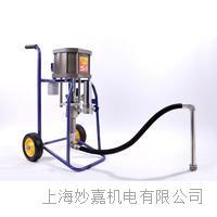 高壓無氣噴涂機 PT 9C(2549)-2型