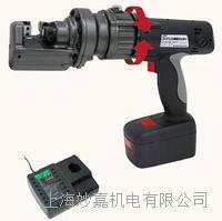 充電式角鋼切斷機 IS-MC16Li