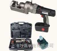 充電式角鋼切斷機 IS-MC19L