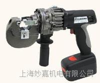 充電式角鋼切斷機 IS-MP15LX