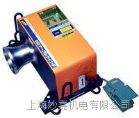 電動牽引機 CW-1000C/CW-1500C