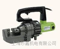 插電式鋼筋切斷機 IS-25SC/IS-19SC