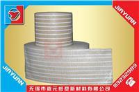 皺紋夾絲復合紙 SD850