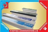PE塑鋼型材保護膜|型材保護膜|鍍鋁型材保護膜|塑鋼型材保護膜 SD-221