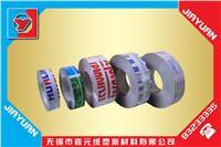 塑鋼型材保護膜/塑鋼型材保護膜/型材保護膜/品質塑鋼保護膜 SD-663