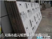 pc塑料陽光板保護膜 JY-801