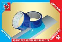 不銹鋼保護膜 鋁板保護膜 SC-37