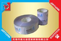 板材保護膜 SC-47