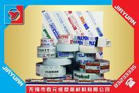 陶瓷保護膜 SC-41