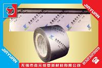 踢腳線保護膜 SC-59