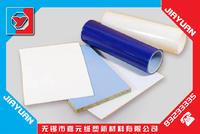 烤漆門保護膜 SC-77
