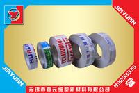 塑鋼型材保護膜 SG-221